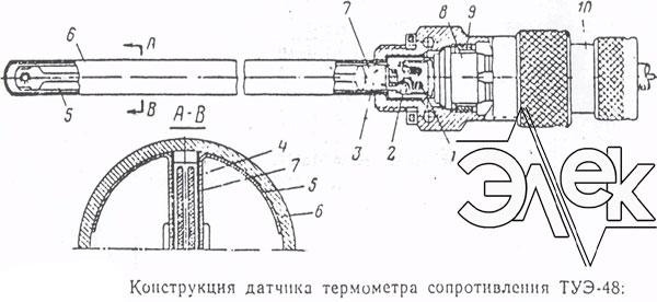 Термометр ТУЭ 48 универсальный электрический термометр сопротивления ТУЭ-48 электромонтажная схема соединения паспорт сертификат ТУЭ48 инструкция датчик