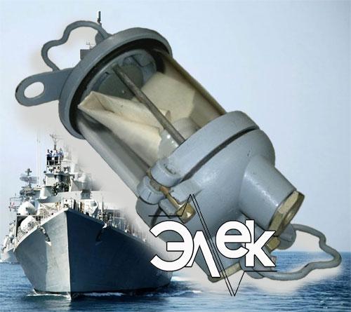 Фонарь 569В, СС-569 В подвесной нижний белый характеристики, цена фото каталог судовых корабельных светильников