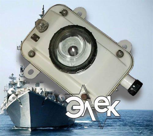 Судовой светильник СС-621 аварийный аккумуляторный характеристики СС 621А, 621А-01, цена фото каталог судовых корабельных светильников
