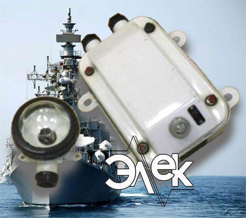 Судовой светильник СС-622 аварийный аккумуляторный характеристики СС 622А, 622А-01, цена фото каталог судовых корабельных светильников