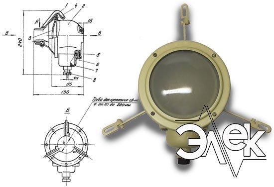 Судовой светильник СС-626 для освещения смотровых стекол характеристики, цена фото каталог судовых корабельных светильников