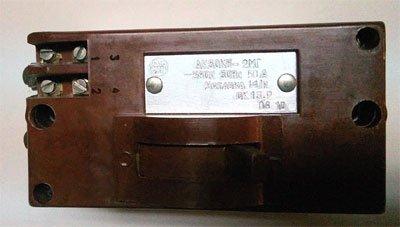 АК50КБ-2МГ выключатель автоматический (АК 50КБ-2МГ) характеристика, цена, купить (автомат АК50КБ -2 МГ)
