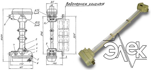 Судовой светильник 627Б, СС-627Б для подсвета водомерных колонок характеристики, цена фото каталог судовых корабельных светильников