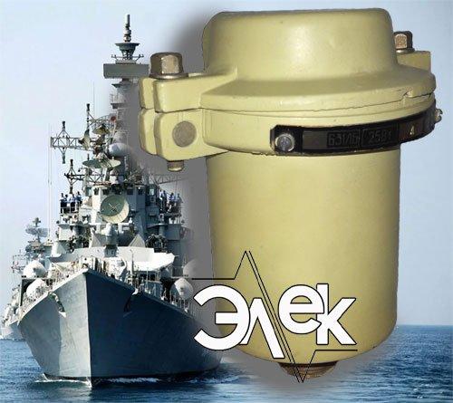 Судовой светильник 631ЛБ, СС-631Л для подсвета смотрового устройства характеристики, цена фото каталог судовых корабельных светильников