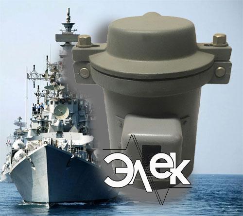 Фонарь 637ЛВ, СС-637 ЛВ 637 кильватерный характеристики, цена фото каталог судовых корабельных светильников