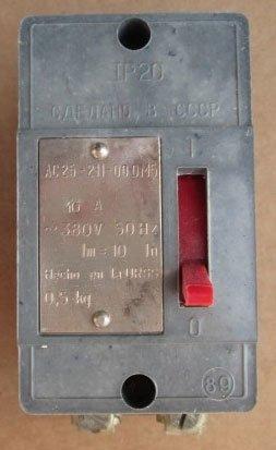 АС-25-211 ОМ5 выключатель автоматический судовой (АС25 211 ОМ5) характеристика, цена, купить (автомат АС-25-211)