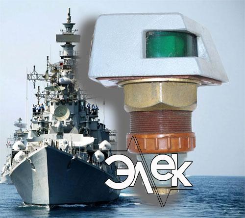Фонарь 646В, СС-646 В 646 бортовой зеленый характеристики, цена фото каталог судовых корабельных светильников