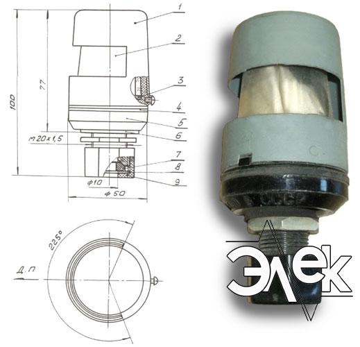 Фонарь 662БВ, СС-662 БВ 662, 662-БВ топовый белый характеристики, цена фото каталог судовых корабельных светильников