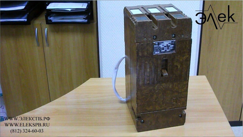 автомат, автомамический, выключатель, а3726, купить, цена