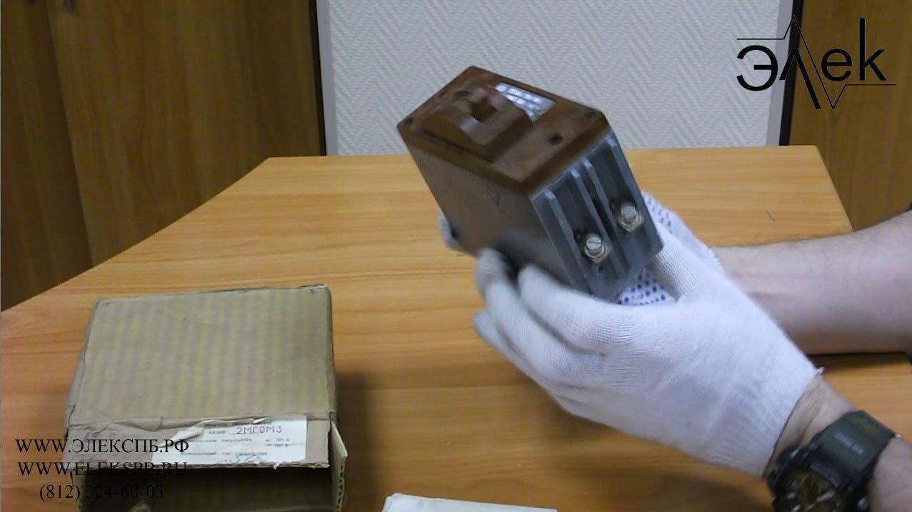 элек, АК50Б, двухполюсный, автоматический, выключатель, цена, купить