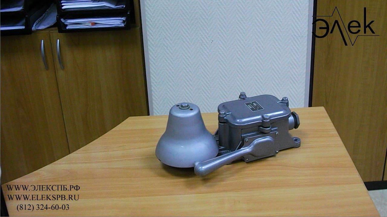 КЛФ-24, КЛФ-110, КЛФ-220, КЛФ24, КЛФ110, КЛФ220, купить, колокол, судовой, морской, звонок, сирена, сигнал, видео, обзор