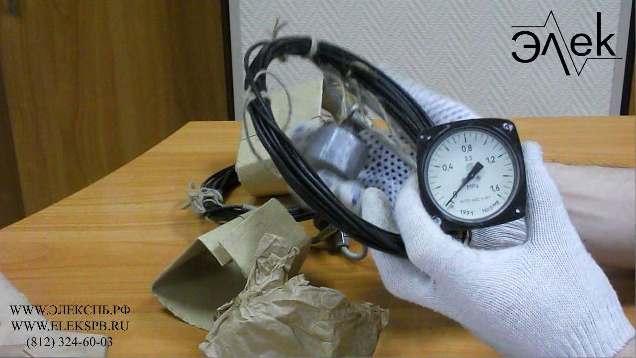 Манометр, показывающий, МТП-60С1-М1, мтп, купить, цена, сильфонный, разделитель, дистанционный