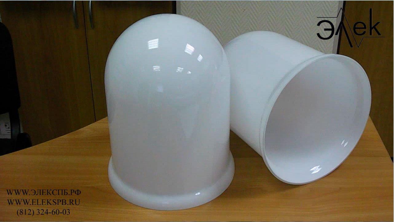 светильник, судовой, морской, плафон, стекло, рассеиватель, сс, 373, сс373, купить, цена