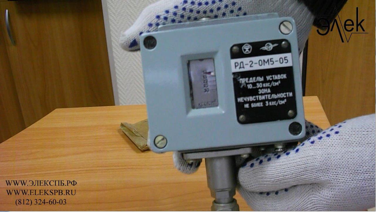 видео, обзор, датчик, реле, давления, РД-2, рд2, рд 2