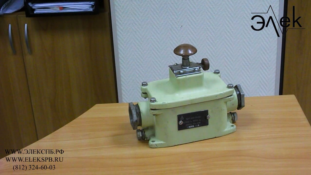 Разъединитель, тока, РТ-1, рт1, кнопка, массы, выключатель, купить, элек