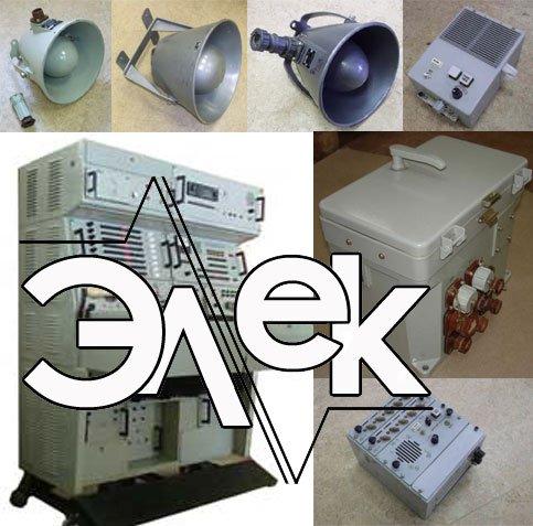 КЗМ блок для системы громкой связи Рябина (ГГС Рябина) купить цена характеристики
