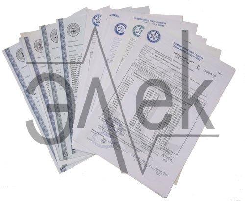 КМПВ кабель судовой, сечение 0,35, цена КМПВ-500, наличие, продажа кабеля с регистром